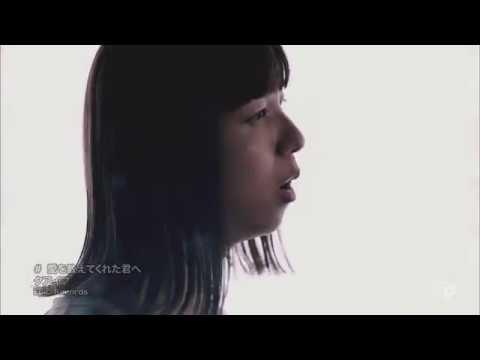 クアイフ - 愛を教えてくれた君へ (Inuyashiki ED MV 'cover')
