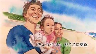 茅ヶ崎在住のみなさんが活躍!茅ヶ崎のプロモーションビデオが出来ました