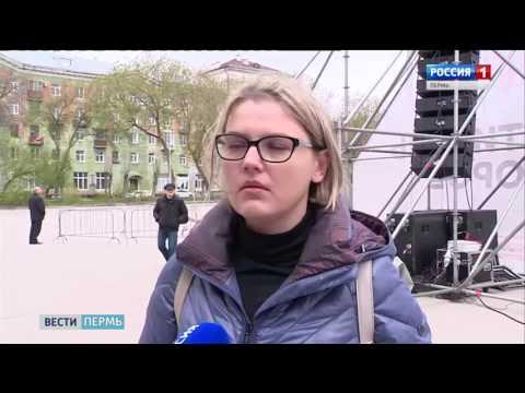 ЧП в Перми: на детей рухнула часть сцены