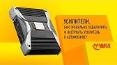 Адаптеры для авто: купить автотовары с бесплатной доставкой по киеву при заказе от 1400 грн. Лучшие цены в. Преобразователь уровня kicx hl-330.