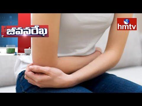 Treatment For Piles, Fistula, Fissure, Consitpation   Jeevana Rekha   Health News   hmtv