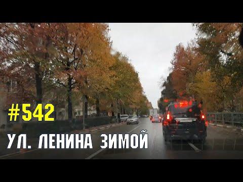 Зимний таймлапс: улица Ленина - ул. Авиационная | Жизнь в Адлере
