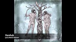 Shahin Najafi - Har Shab ( Album Tramadol )