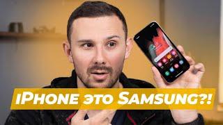 iPhone 13 СПАСЁН, Samsung покупают LG, Meizu нас обманули