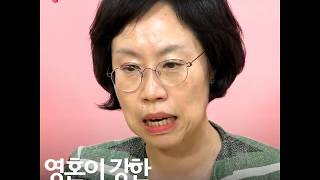 [Live다시보기] 조선미의 엄마마음읽기 #영혼이 강한 아이로 키워라 (170420)