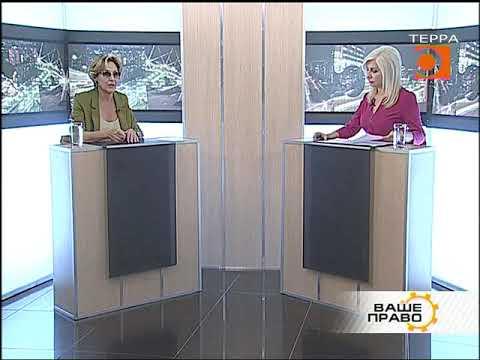 Ваше право. Эфир передачи от 05.06.2019. Палата адвокатов Самарской области: итоги и перспективы.