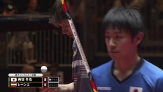 男子シングルス1回戦 丹羽 孝希 vs レベンコ 第2ゲーム