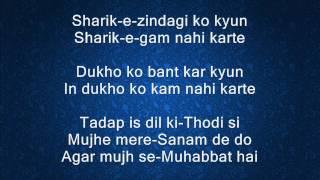 Agar mujh se Muhabbat hai - Aap Ki Parchaiyyan - Full Karaoke