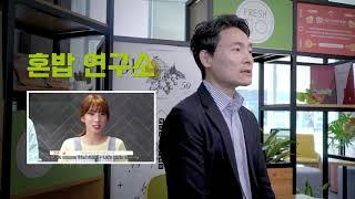 프레시고 회사 소개 영상