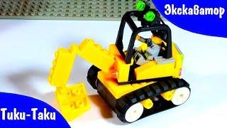 ✔ Видео для детей про машинки. Экскаватор приходит на помощь. Серия 8 ✔