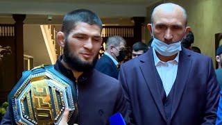 Хабиб вернулся в Дагестан
