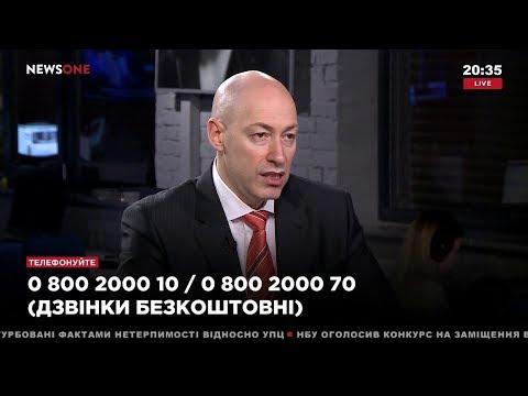 Дмитрий Гордон: Гордон о своем сенсационном интервью с Турчиновым