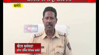 11 12 2014 PUNE MARNE GANG KA AROPI HUWA GIRAFTAR Marathi News