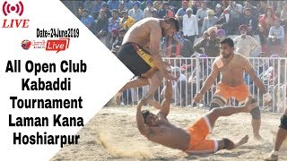 [LIVE] Laman Kana (Hoshiarpur) Kabaddi Tournament  24june2019