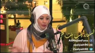 زينب بنت علي - كل برج و الاشياء اللي مايقدر يستغني عنها - من برنامج ريفريش 15-02-2016