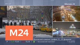 Следующая неделя в Москве станет самой холодной с начала зимы - Москва 24