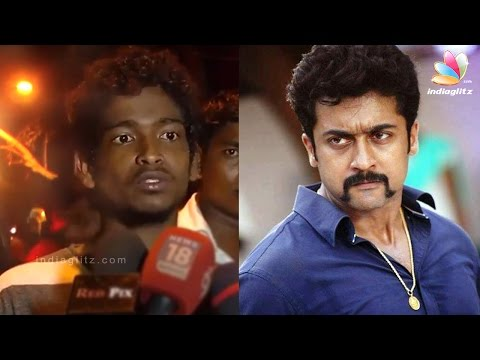 Thumbnail: Surya slapped a Guy in Public ? | Hot Tamil Cinema News | Fight