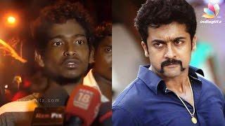 Surya slapped a Guy in Public ? | Hot Tamil Cinema News | Fight