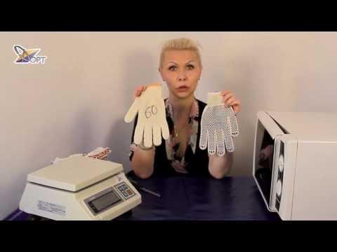 Как правильно выбрать качественную рабочую х/б перчатку. Часть №2