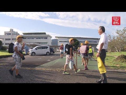 Most schools reopen in typhoon-hit Chiba