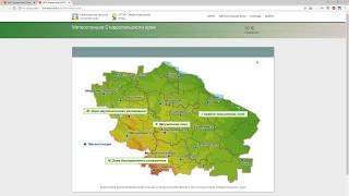 видео Система Климата | Вентиляция зданий, вентиляция цеха