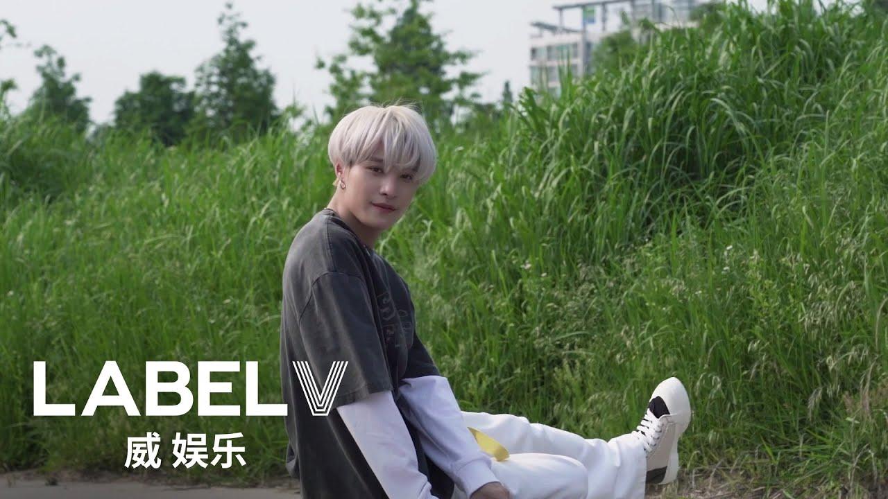 [WayV-log] 🛹Let's Enjoy Skateboarding with YANGYANG