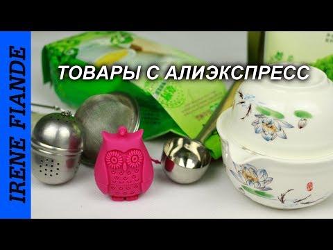 Купить Чай в