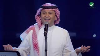 Abdul Majeed Abdullah ... Ehtam Fini - Dubai 2016 | عبد المجيد عبد الله ... إهتم فيني - دبي 2016