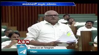 Andhra Govt Announces Increased Benefits for Amaravathi Farmers, Introduces CRDA Repeal Bill | ABN