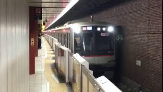 みなとみらい線 発車メロディー(横浜・渋谷方面)※再収録