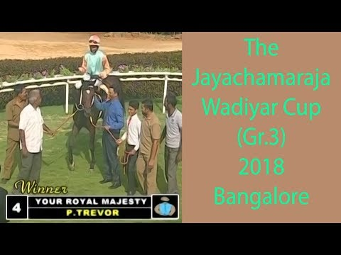 Your Royal Majesty with P Trevor up wins The Jayachamaraja Wadiyar Cup Gr 3 2018