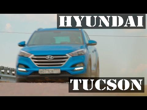 Hyundai Tucson Хендэ Туссан СТОК 29