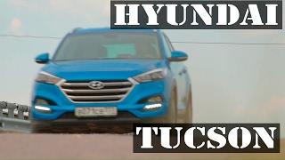 Hyundai Tucson Хендэ Туссан СТОК 29 смотреть