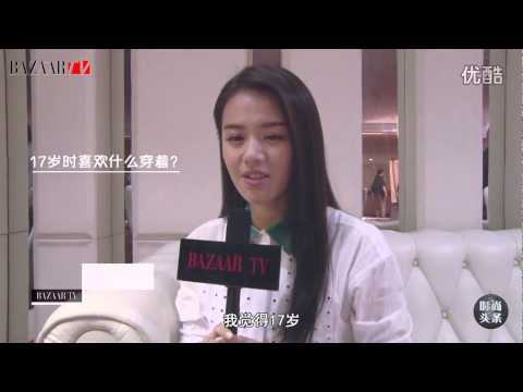 [BAZAAR TV] Fashion Headlines - 《左耳》'The Left Ear' Exclusive Special Ceremony