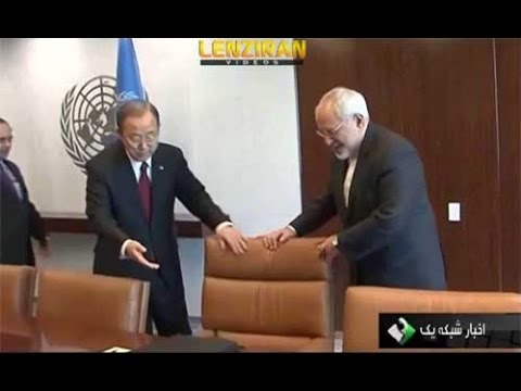 Javad Zarif negotiation began with Catherine Ashton after meeting with Ban Ki Moon in New York
