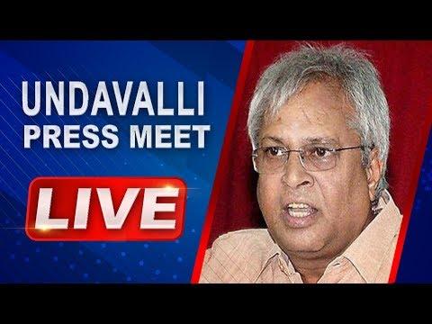 Undavalli Arun Kumar Holds A Press Meet | ABN Telugu