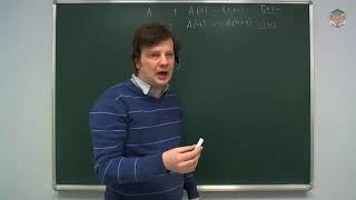Занятие 17 Метод математической индукции