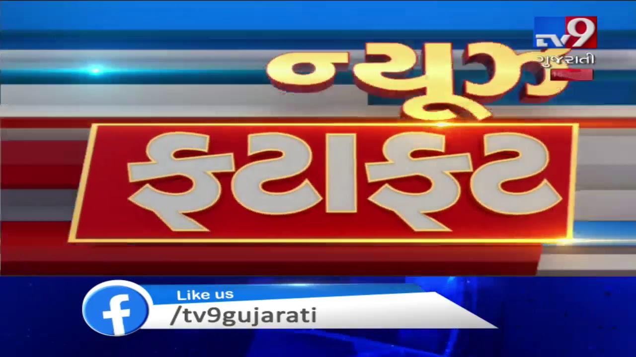 Top News Stories From Gujarat: 16/12/2019| TV9GujaratiNews
