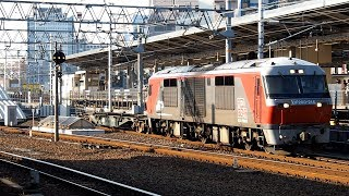 2019/05/11 【貨車試運転】 JR貨物 試2751レ DF200-216 名古屋駅 | JR Freight: Test Run of Container Cars at Nagoya