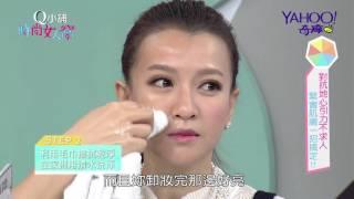EP54. 小V臉不用修?!只要一招讓妳超驚訝!!