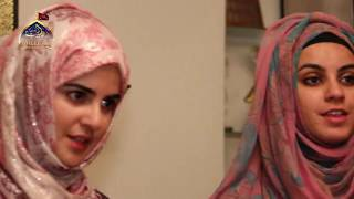 Sung very nice by 3 girls for Ramadan