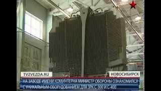 Шойгу посмотрел новые Российские военные разработки в области разведки.