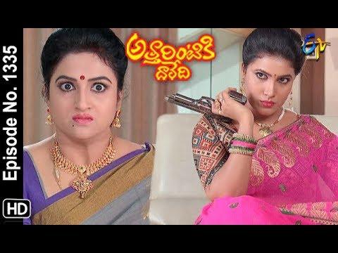 Attarintiki Daredi   13th  February 2019   Full Episode No 1335   ETV Telugu