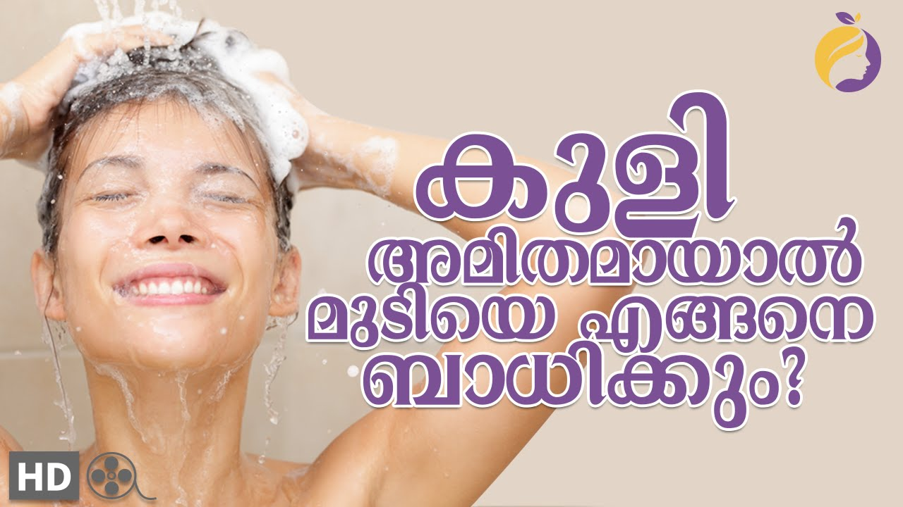 beauty tips of hair  - Tamil Beauty tips - Fast Hair Growth Tips in Tamil Beauty Tips by ...