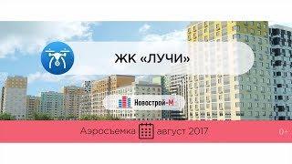 видео Новостройки в ЗАО районе  МСК от 0.23 млн руб за квартиру