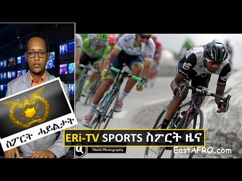 Eritrea ERi-TV Sports News (September 8, 2016)