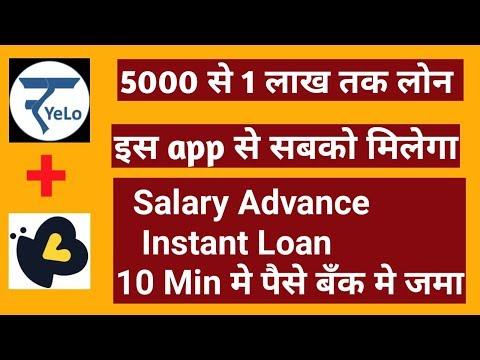 instant-personal-loan-  -yelo-app-+-kreditbee-app-  -1-लाख-तक-का-लोन-  gr-k-videos