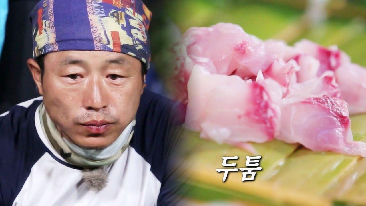 Law of the Jungle's Kangnam Feeds the Family a Sushi Feast!   Koogle TV