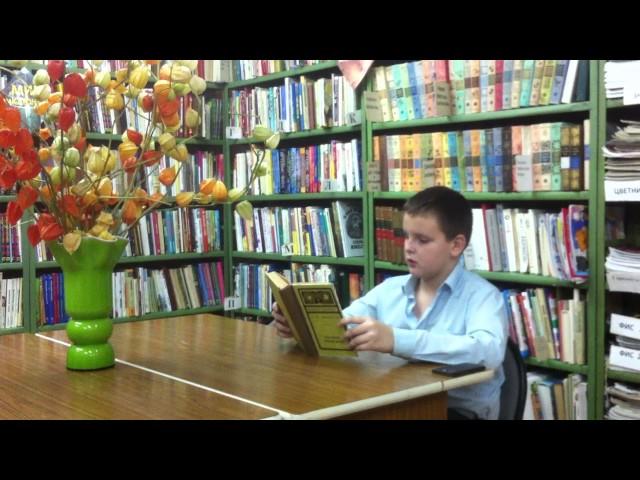 Изображение предпросмотра прочтения – ЕгорВагин читает произведение «Дары Терека» М.Ю.Лермонтова