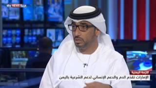 لقاء مع رئيس تحرير صحيفة الاتحاد الإماراتية